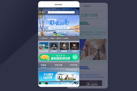 华景无限_通路云桥